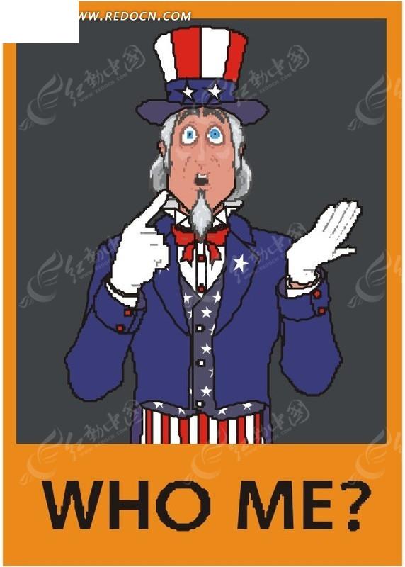 吹哨子的美国大叔