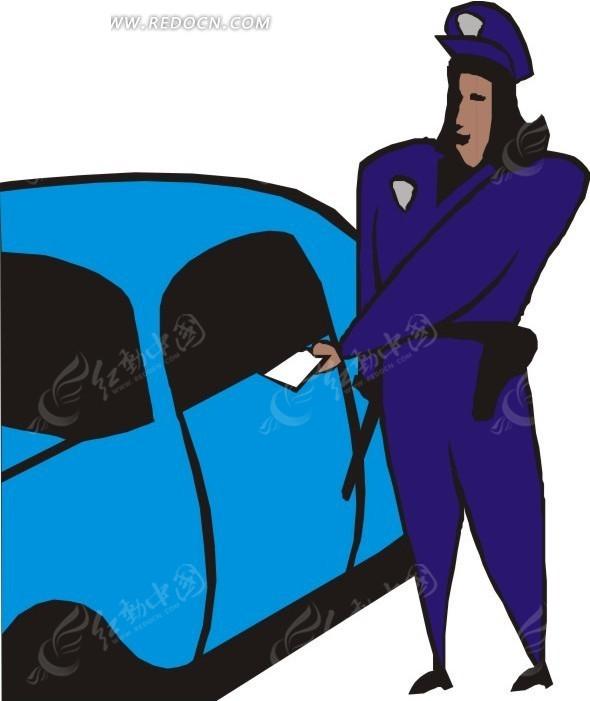 免费素材 矢量素材 矢量人物 卡通形象 手绘正在开罚单的交警  请您