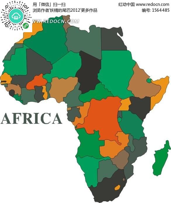 手绘彩色非洲诸国地图矢量图