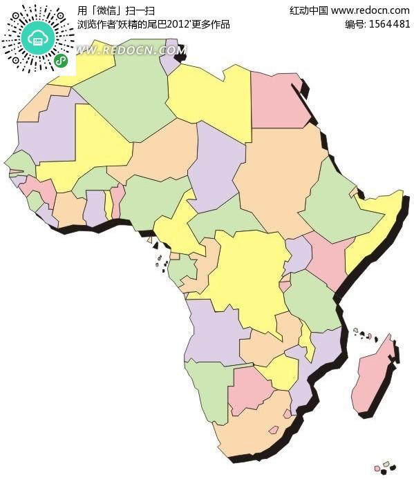 手绘非洲诸国地图板块