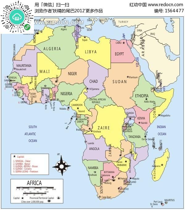 手绘彩色非洲国家地图