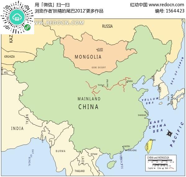 中国地图矢量素材图片