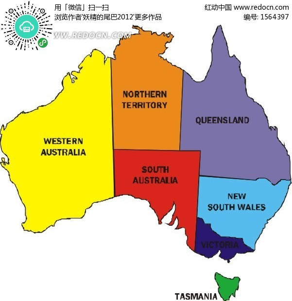 手绘彩色澳大利亚行政划分图矢量图
