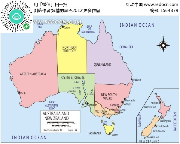 手绘澳大利亚行政划分图矢量图
