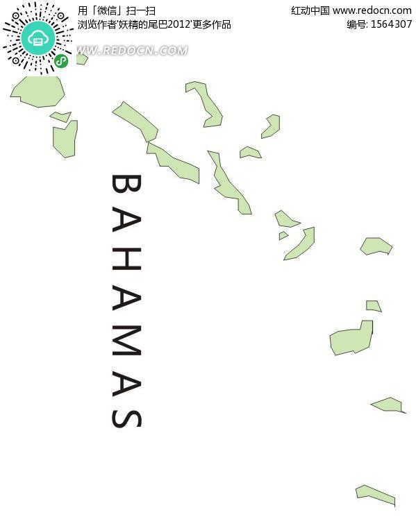 拉丁美洲国家 绿色地图 手绘地图 版图 矢量素材  生活百科