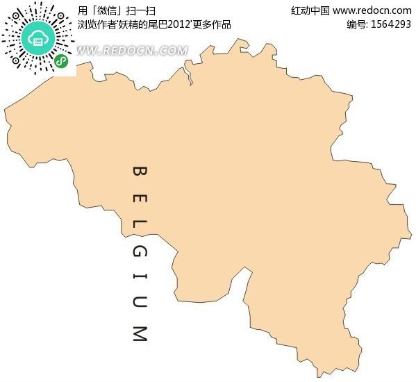 比利时地图 欧洲国家 手绘地图 版图 矢量素材  生活百科
