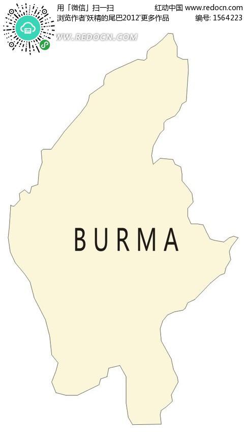 手绘缅甸黄色地图