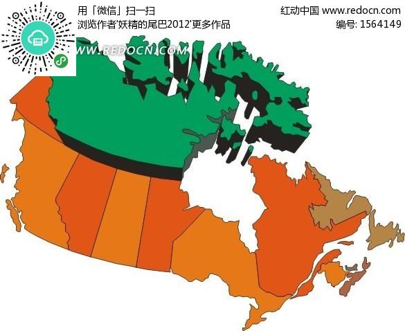手繪加拿大地圖上的西北地區和努納伍特地區