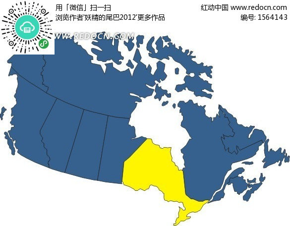 手绘加拿大地图上的黄色安大略省