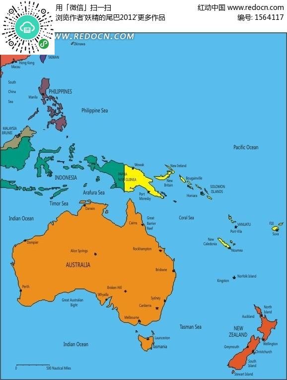 手绘彩色大洋洲地图
