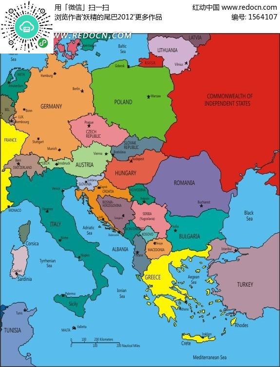 欧洲地图高清版大图