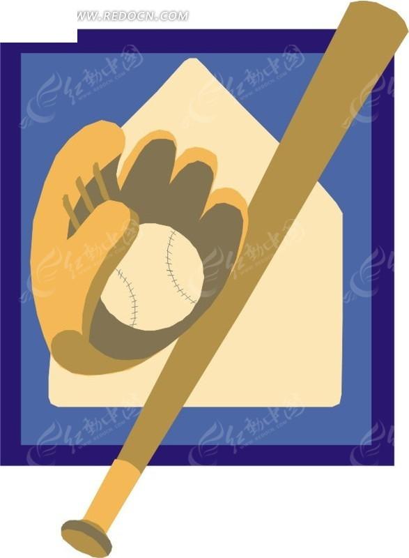 手绘棒球用品矢量图_体育运动
