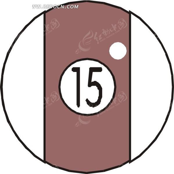 一个15号桌球手绘素材