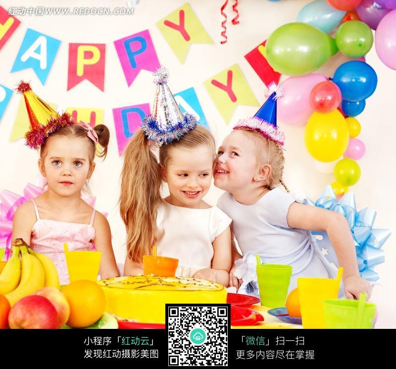 庆祝生日的小孩摄影图片_儿童幼儿图片