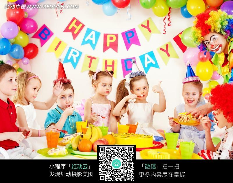 庆祝生日的小孩图片_儿童幼儿图片