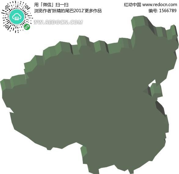 手绘墨绿色中国地图板块