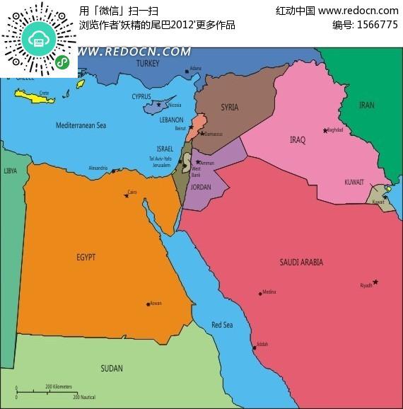 非洲地图图片素材