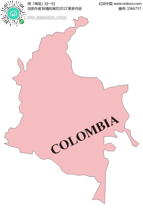 手绘粉色哥伦比亚地图矢量图免费下载