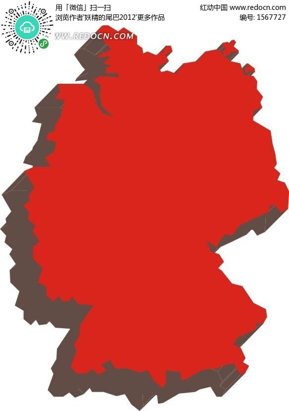 红色德国板块 手绘地图 版图 矢量素材 办公用品 生活百科