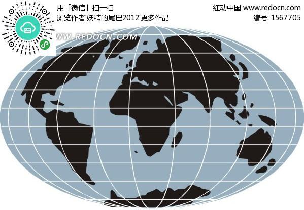 手绘地球仪世界地图矢量图