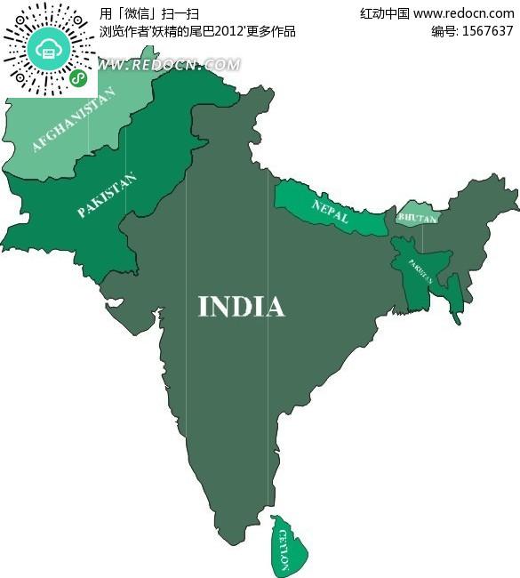绿色调地图 印度地图  手绘地图 版图 矢量素材 办公用品 生活百科