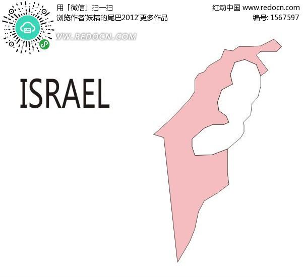 手绘粉色以色列地图