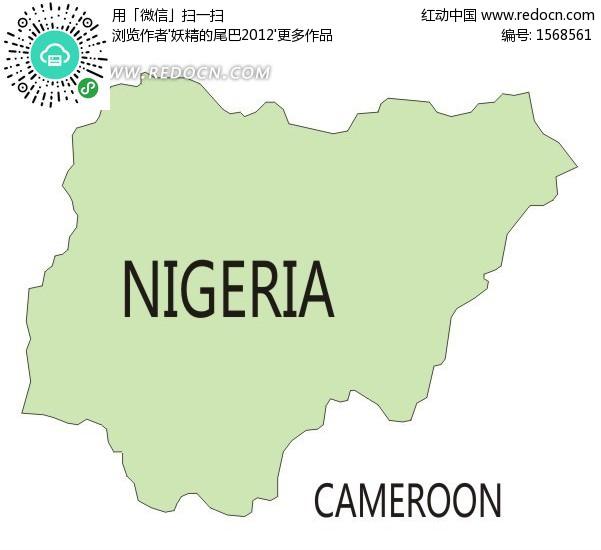 尼日利亚地图 非洲西部国家  喀麦隆 手绘地图 版图 矢量素材  办公用
