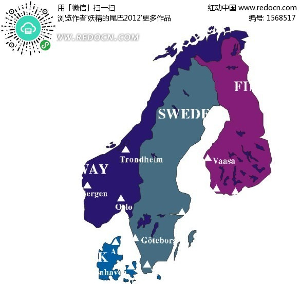 挪威瑞典和芬兰矢量地图