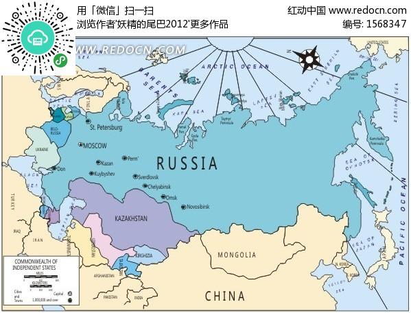 亚洲和俄罗斯矢量地图矢量图