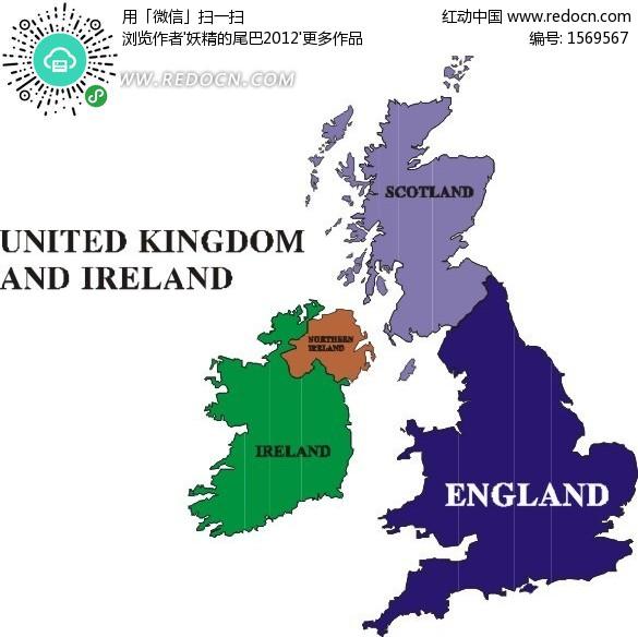 英国爱尔兰矢量地图
