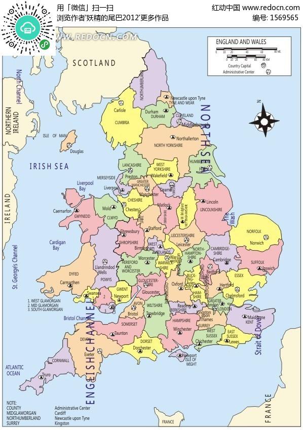 英国地图矢量素材