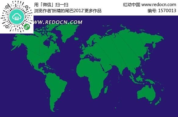 蓝色底的绿色矢量世界地图矢量图