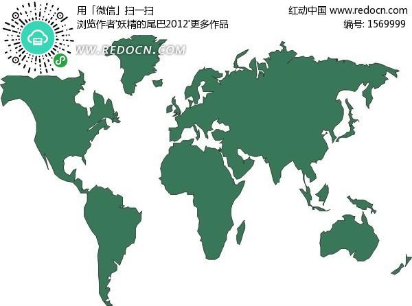 绿色矢量世界地图矢量图