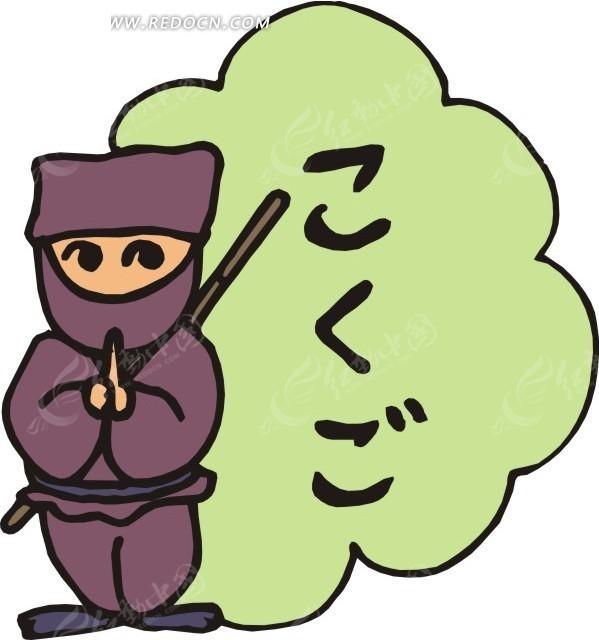 手绘蒙着面的日本忍者