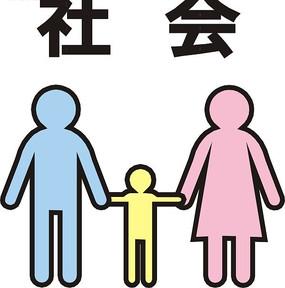 夕阳一家三口手牵手剪影实拍视频素材 手绘牵着孩子的父母 被父母牵着