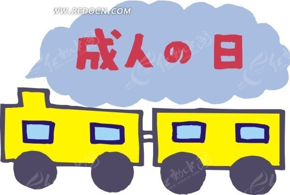 手绘黄色火车