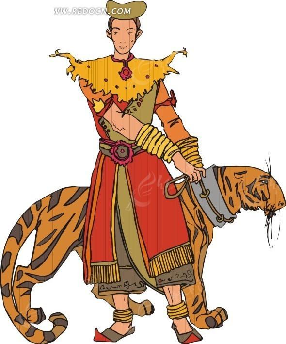 着老虎 古代男子 鲜艳的衣服