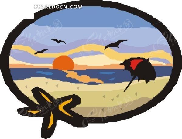 手绘水墨阳光海滩