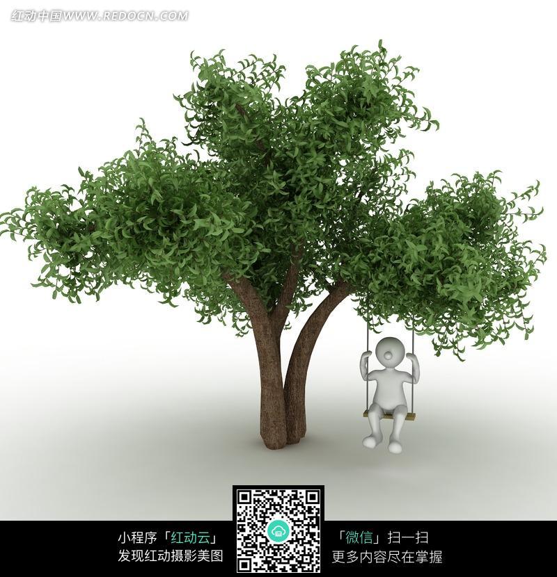 免费素材 图片素材 人物图片 其他人物 在树下荡秋千的3d小人  请您