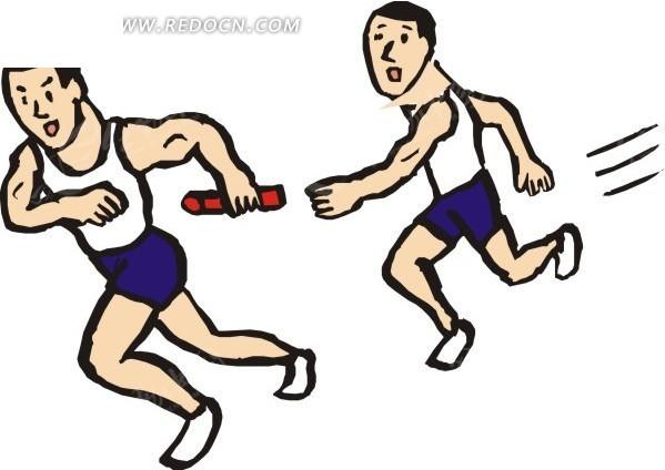 男子接力赛卡通画