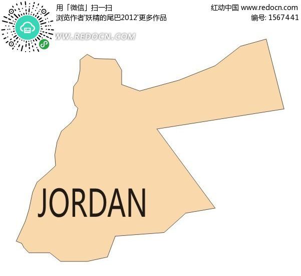 黄色地图 约旦地图 手绘地图 版图 矢量素材 办公用品 生活百科