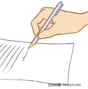 手拿着笔在纸上写字EPS素材免费下载 编号1576631 红动网