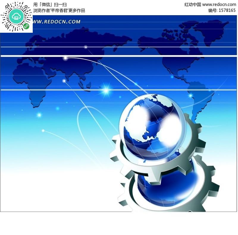 地球中国版图 卡通图片