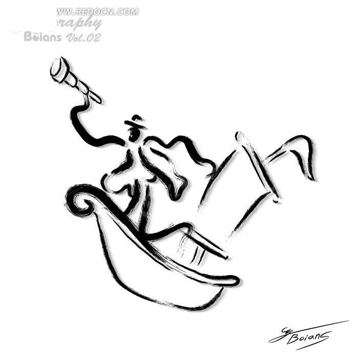 手绘   毛笔人  水墨   望远镜 帆船 冒险  商务图片 矢量素材