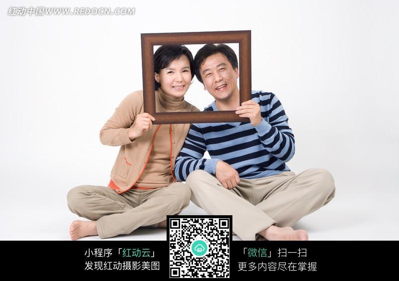 框的中年夫妻图片