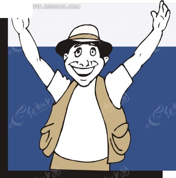 举手欢呼的男人