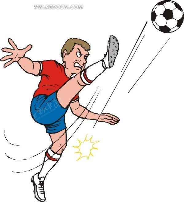 大力踢足球