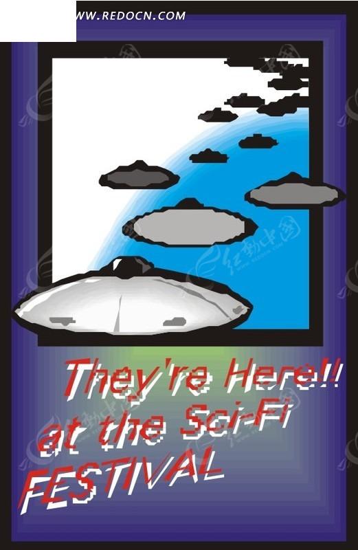 电信手绘海报模板图片; 手绘太空飞碟海报-科学研究矢量图下载(编号