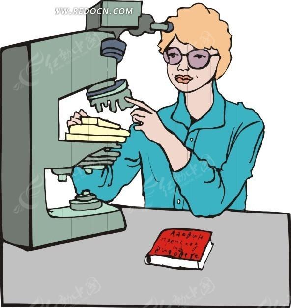 生物科学家插画