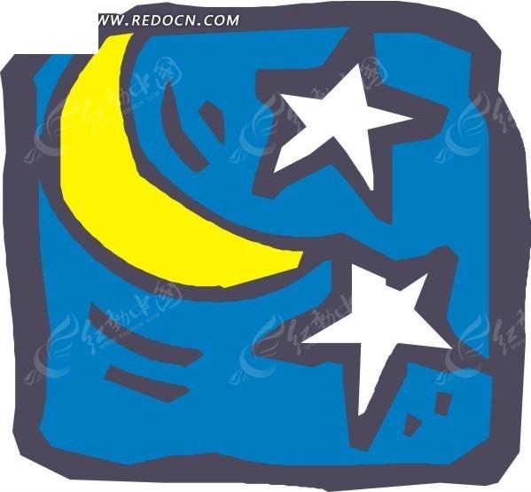 手绘星星和月亮